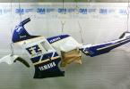 yamaha-fz750